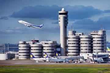 Haneda Airport Termina 1