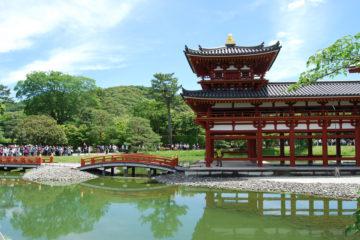 Giardino del tempio di Byodoin, Uji, Kyoto Giappone