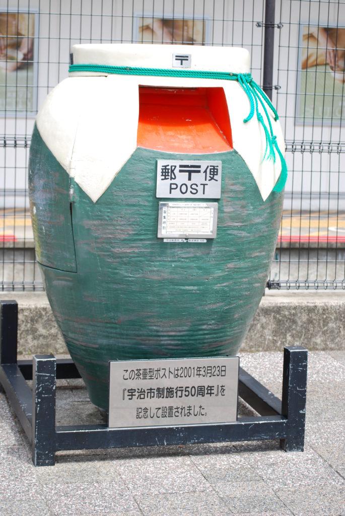 Cassetta della posta a forma di anfora per il te verde, Uji, - Kyoto (Giappone)